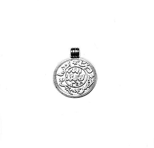 Pendentif rond argent antique 15mm